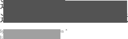 道後のシンボル道後温泉本館の左隣に位置 Symbol of Dogo 'Dogo Onsen' It is located in the left side